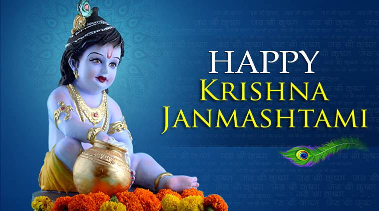 krishna janmashtami, also known as gokulashtami, lod kirshna's birthday tithi is on august 11