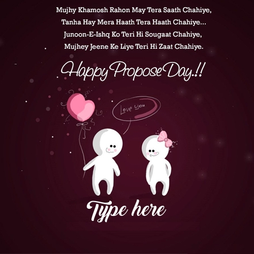 happy propose day quotes | romantic propose day
