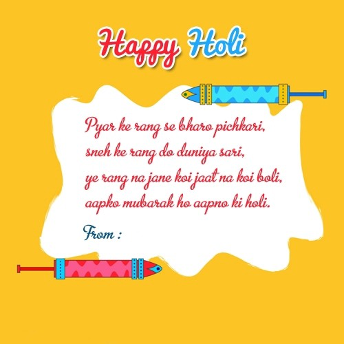 happy holi 2019 wishes, messages, images, quotes,