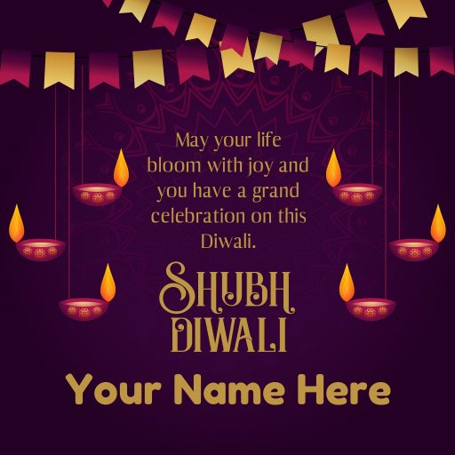 create happy diwali greeting card with name.