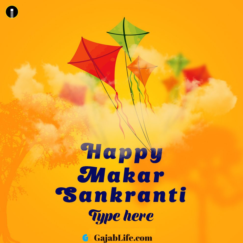 makar sankranti 2021 messages status pongal wishes and images