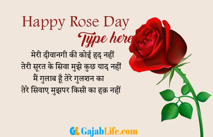 happy rose day wishes quotes and messages