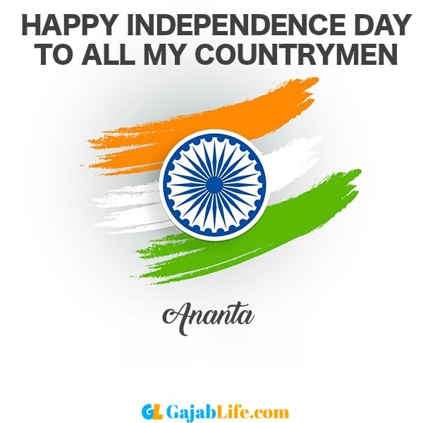 Ananta 15th august 2020 swatantrata diwas independence day