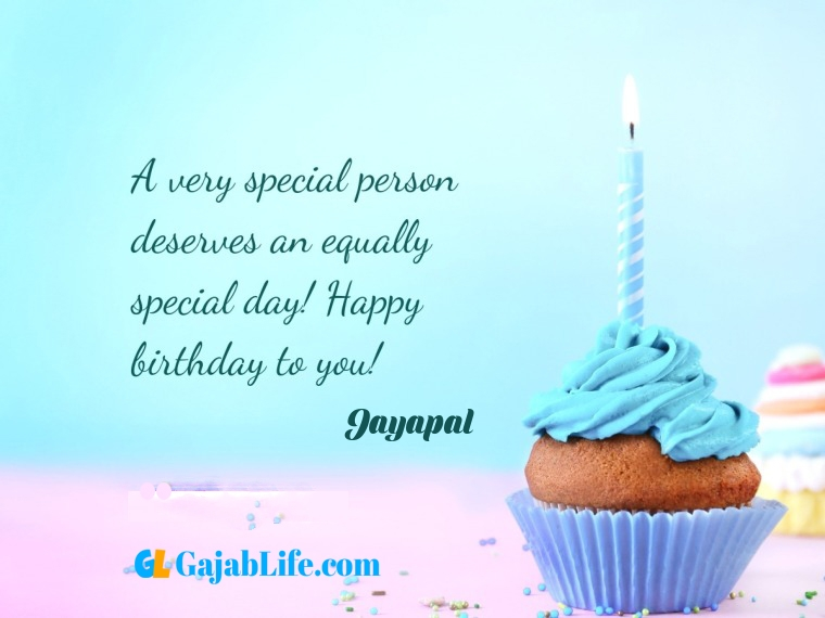 Write Name Jayapal On Happy Birthday Cake And Send On Whatsapp Pics Free for commercial use no attribution required high quality images. write name jayapal on happy birthday