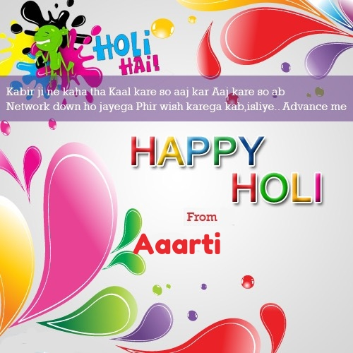 Aaarti wish you happy holi 2020 in advance