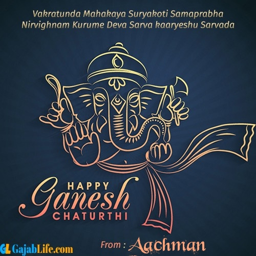 Aachman create ganesh chaturthi wishes greeting cards images with name