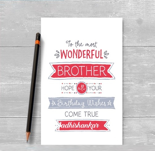 Aadhishankar happy birthday cards for brother with name