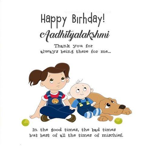 Aadhityalakshmi happy birthday wishes card for cute sister with name