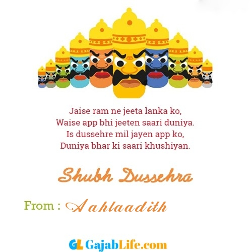 Aahlaadith happy dussehra 2020 images, cards