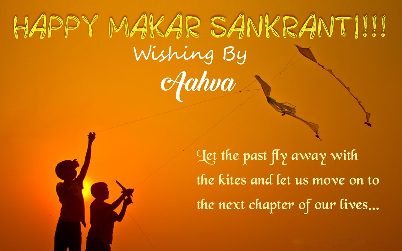 Aahva makar sankranti images, greetings and pictures for whatsapp