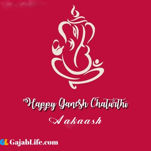 Aakaash happy ganesh chaturthi 2020