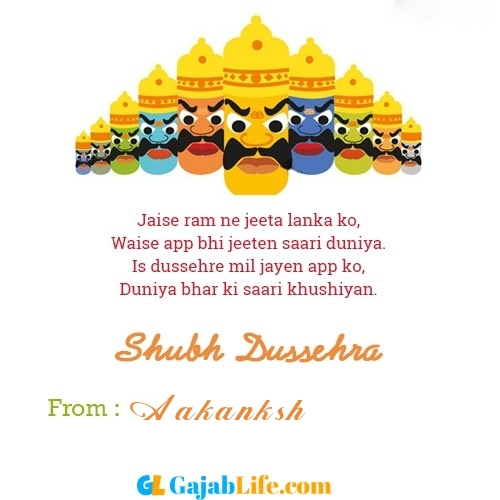 Aakanksh happy dussehra 2020 images, cards