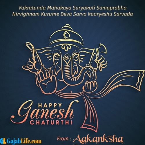 Aakanksha create ganesh chaturthi wishes greeting cards images with name