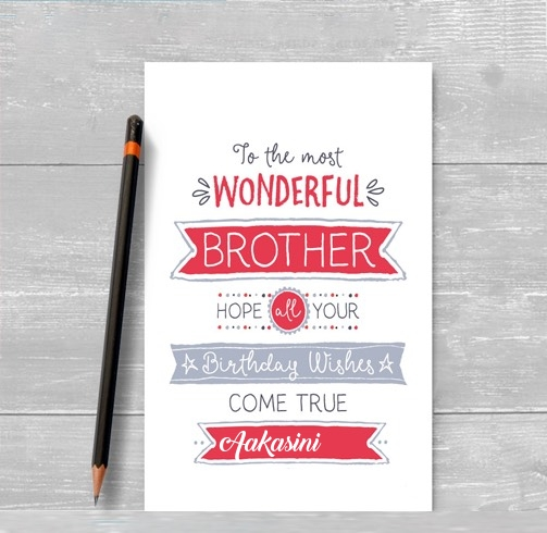 Aakasini happy birthday cards for brother with name