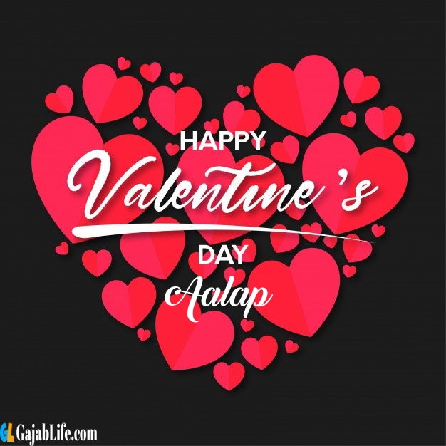 Aalap happy valentines day free images 2020