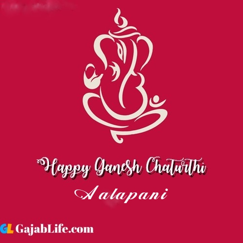 Aalapani happy ganesh chaturthi 2020