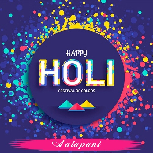 Aalapani holi greetings cards  exclusive collection of holi cards