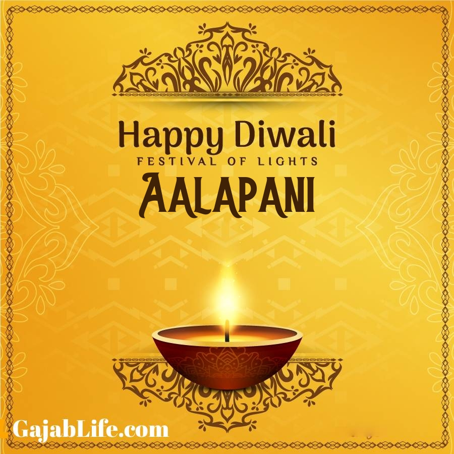 Aalapani happy diwali 2020 wishes, images,