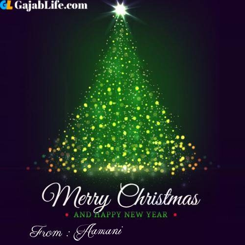 Aamani wish you merry christmas with tree images