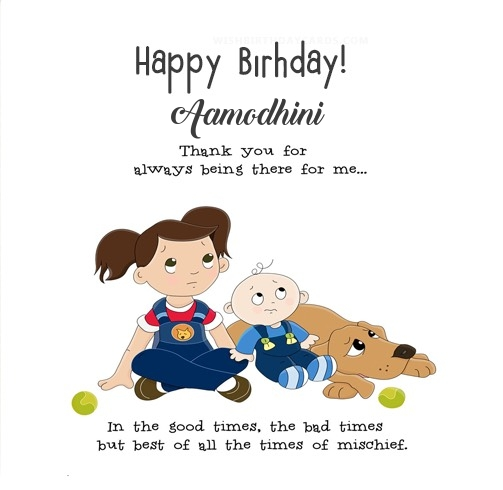 Aamodhini happy birthday wishes card for cute sister with name