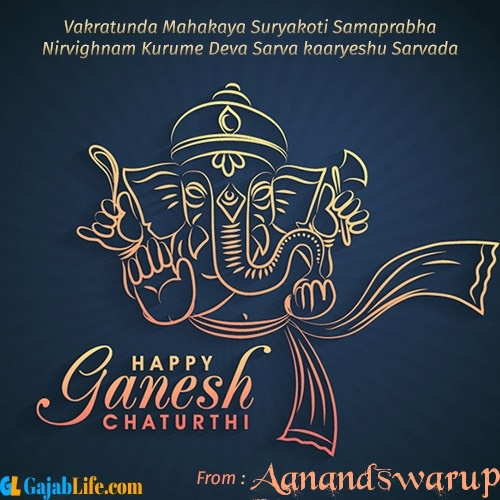 Aanandswarup create ganesh chaturthi wishes greeting cards images with name