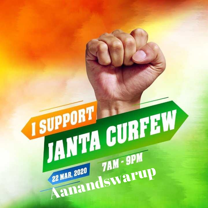 Aanandswarup janta curfew meaning and reason