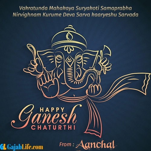 Aanchal create ganesh chaturthi wishes greeting cards images with name