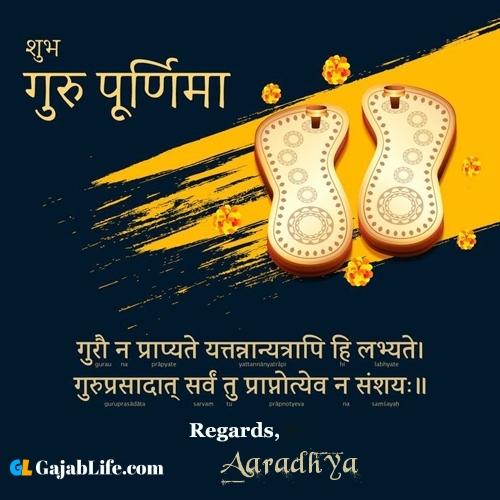 Aaradhya happy guru purnima quotes, wishes messages