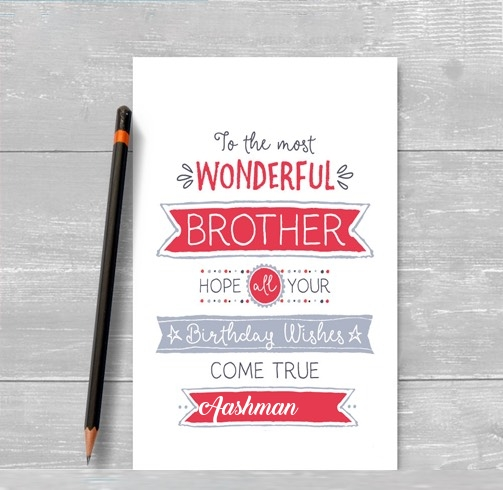 Aashman happy birthday cards for brother with name