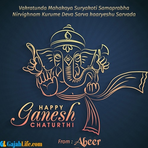 Abeer create ganesh chaturthi wishes greeting cards images with name