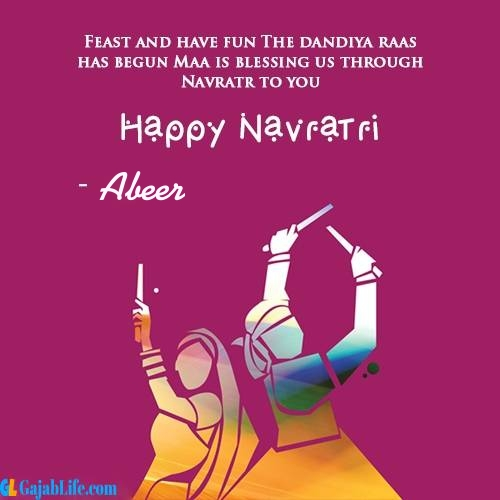 Abeer happy navratri wishes images