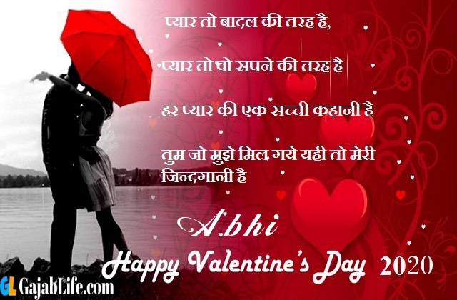 Abhi happy valentine day quotes 2020 images in hd for whatsapp