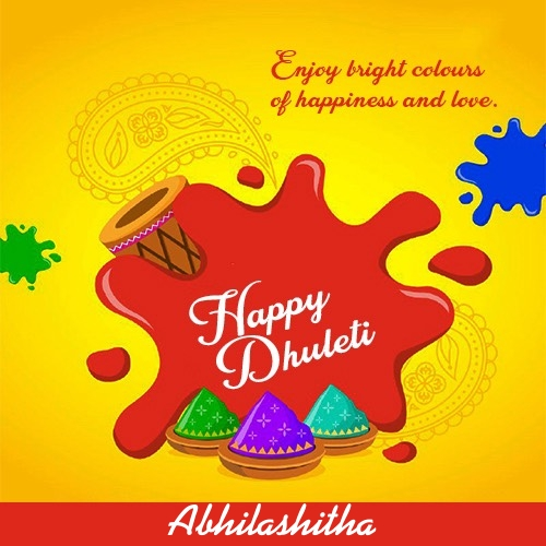 Abhilashitha happy holi dhuleti wallpapers 2020
