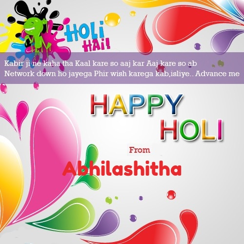 Abhilashitha wish you happy holi 2020 in advance