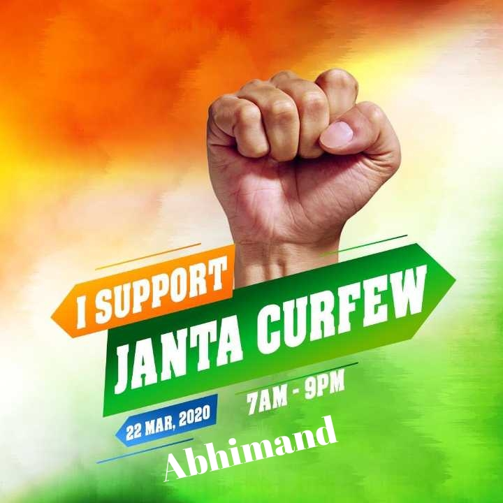 Abhimand janta curfew meaning and reason