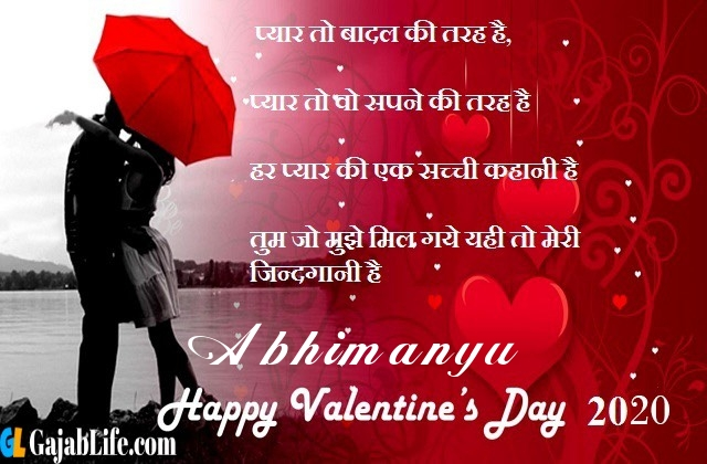 Abhimanyu happy valentine day quotes 2020 images in hd for whatsapp