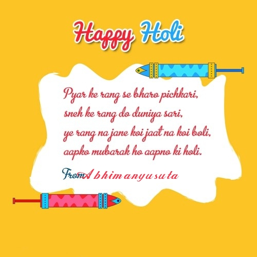 Abhimanyusuta happy holi 2019 wishes, messages, images, quotes,