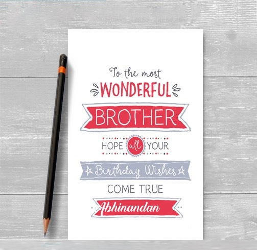 Abhinandan happy birthday cards for brother with name
