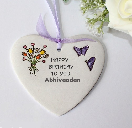 Abhivaadan happy birthday wishing greeting card with name