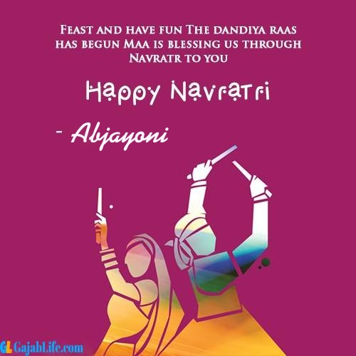 Abjayoni happy navratri wishes images