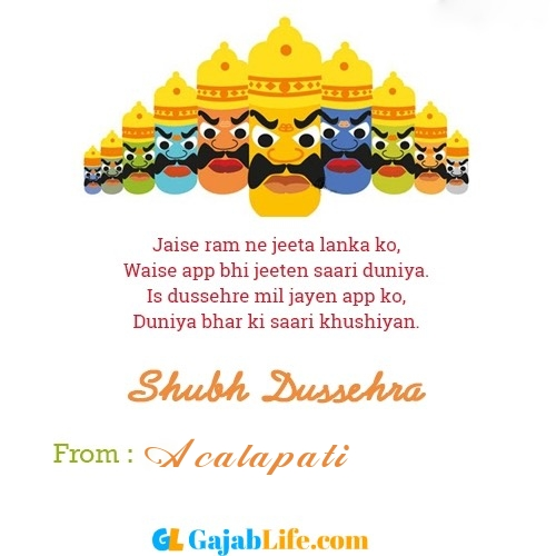 Acalapati happy dussehra 2020 images, cards