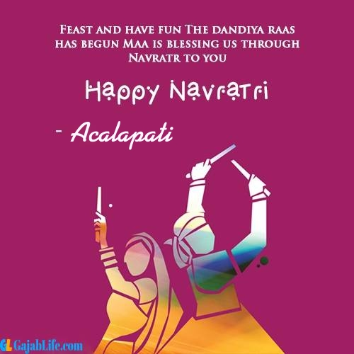 Acalapati happy navratri wishes images