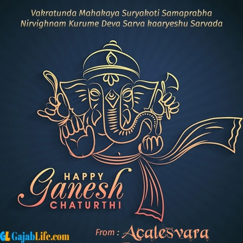Acalesvara create ganesh chaturthi wishes greeting cards images with name