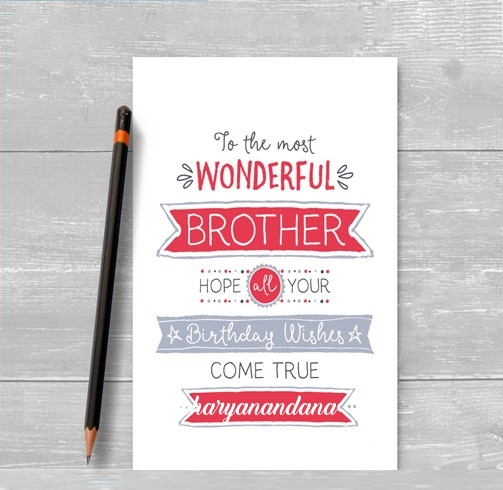 Acharyanandana happy birthday cards for brother with name