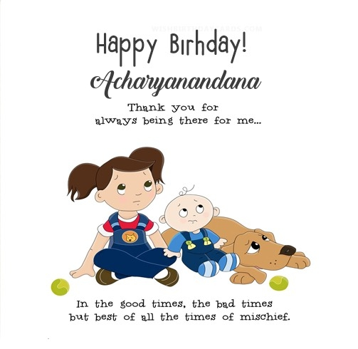 Acharyanandana happy birthday wishes card for cute sister with name