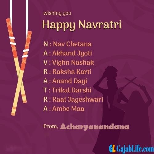 Acharyanandana happy navratri images, cards, greetings, quotes, pictures, gifs and wallpapers