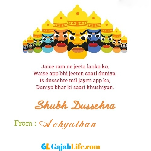 Achyuthan happy dussehra 2020 images, cards