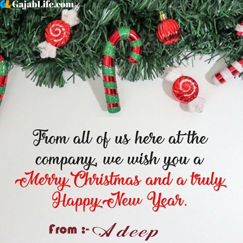 Adeep merry christmas images free graphic resources