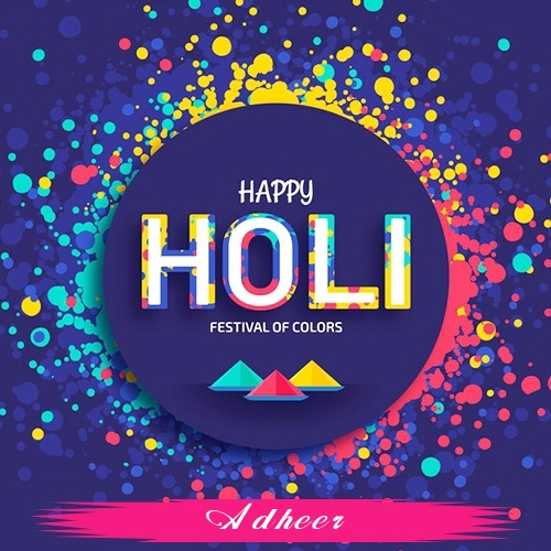 Adheer holi greetings cards  exclusive collection of holi cards