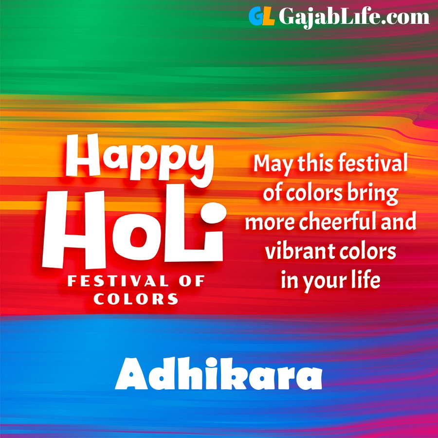 Adhikara happy holi festival banner wallpaper